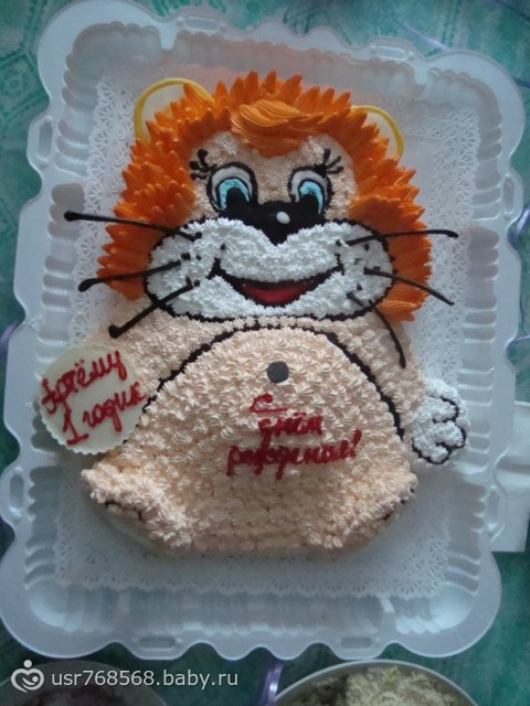 Антонов двор заказ тортов томск