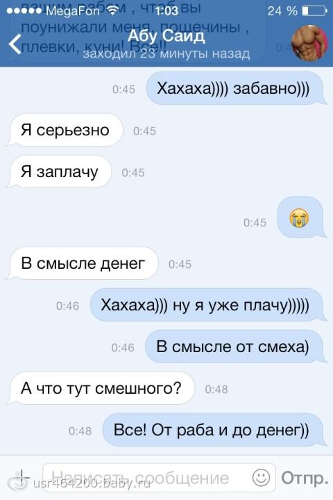 kak-snimayut-russkie-porno-filmi-smotret