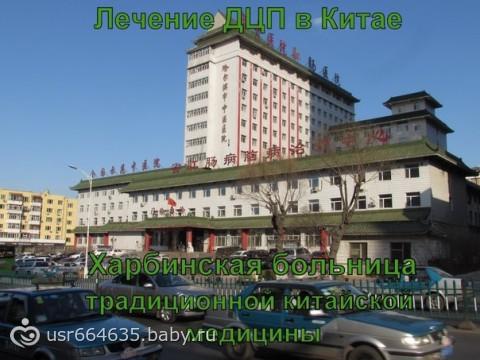 Стоматологическая поликлиника на ул. каширской
