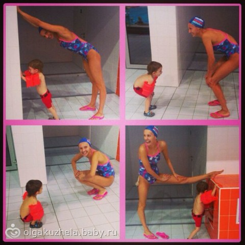 Совместные занятия спортом с ребёнком