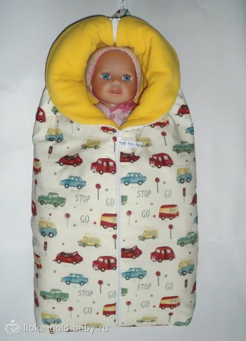Конверт для новорожденных на осень