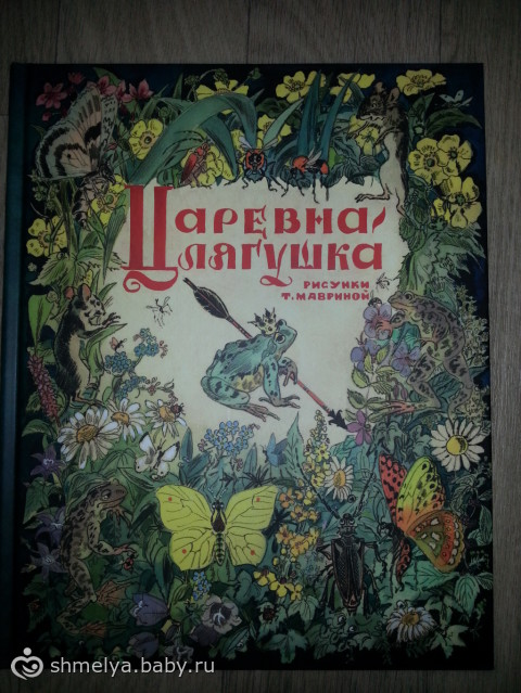 Мастера детской книги. Замечательная художница и книги...