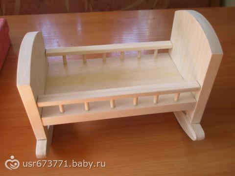 Кроватка для кукол своими руками из дерева фото