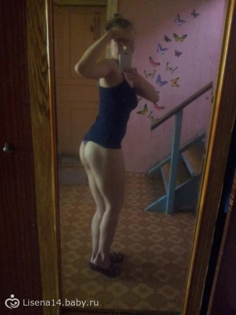 Русский мне будет больно в попу фото 711-406