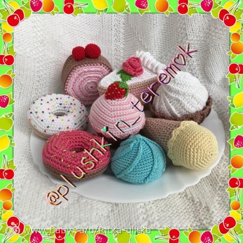 Вязаные сладости)))