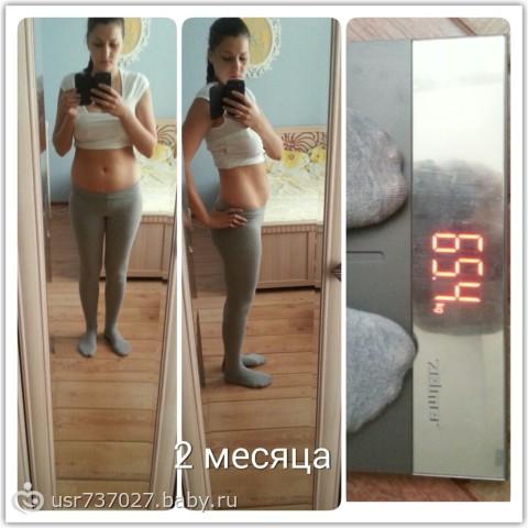 25 Кадр Программа Для Похудения Скачать Бесплатно