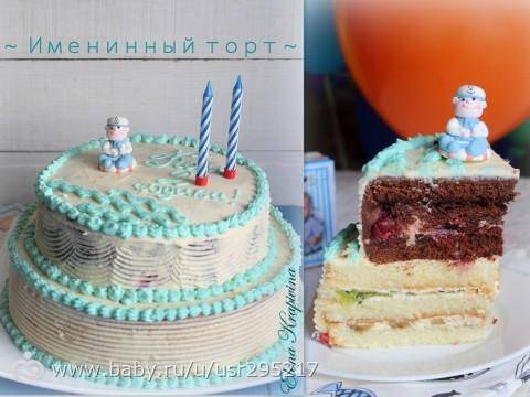 Торты для мужчин на заказ в Москве | купить торт на