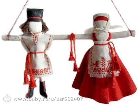 Сделать славянскую куклу