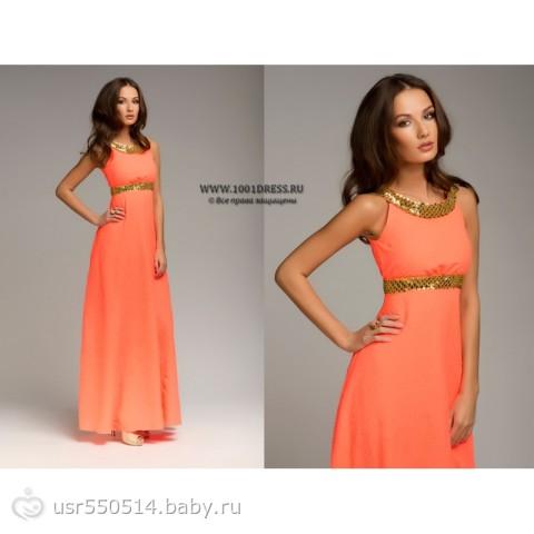 Платье в пол на маленький рост