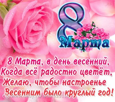 http://cs31.babysfera.ru/c/b/0/7/140929869.369850630.jpeg