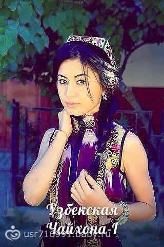 Beauty Things / O'zbek Naqshlari