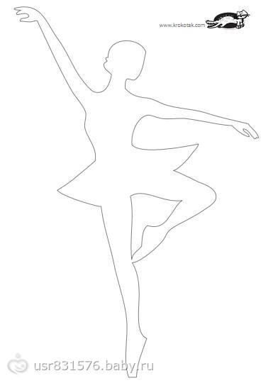 Очень легко введите в поиске снежинки балерины выдаст вам трафареты.