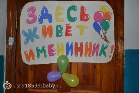 Плакаты с на 18 лет