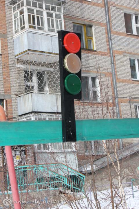 Сделать светофор своими руками для детской площадки