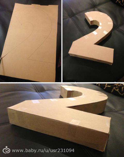 Сделать цифру своими руками из картона