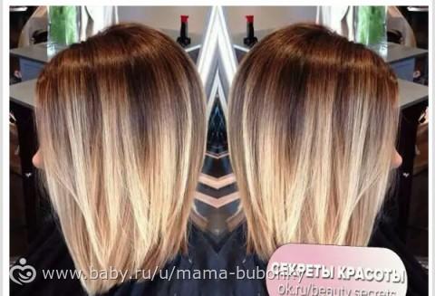 Как самой промелировать волосы дома