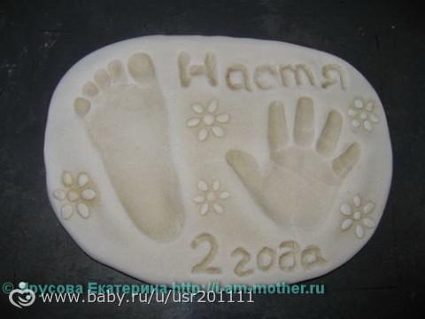 Детский слепок в домашних условиях - Ross-plast.ru