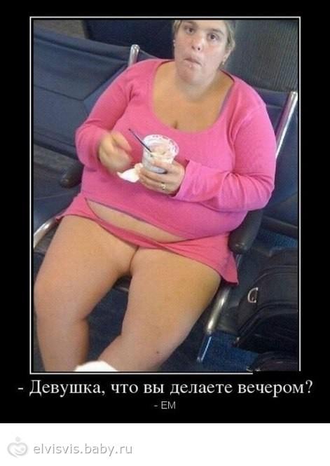 porno-parni-ebut-devushku-v-chulkah
