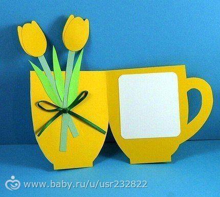 Подарки для мамы своими руками из бумаги