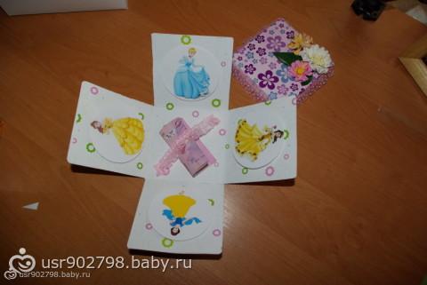 На день рождения девочке открытка и