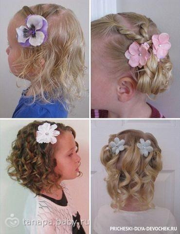 Прическа праздничная для девочки на средние волосы своими руками
