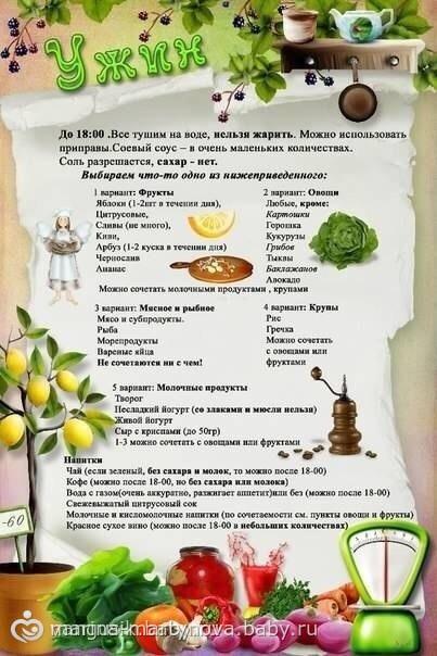http://cs31.babysfera.ru/e/8/d/7/10895297.266787343.jpeg