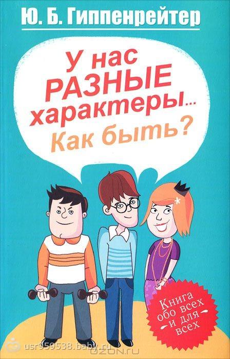Сергей лазарев книга 3 любовь читать онлайн