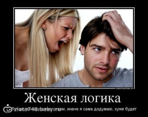 обман женщин при знакомстве