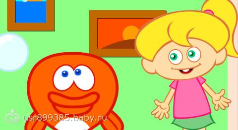 Лучшие Друзья. Мультфильмы и Песни для Детей. Весело Купаться