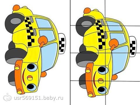 Картинки для самых маленьких детей цветные - da5