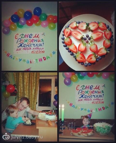 Что сделать для мужа на день рождения своими руками