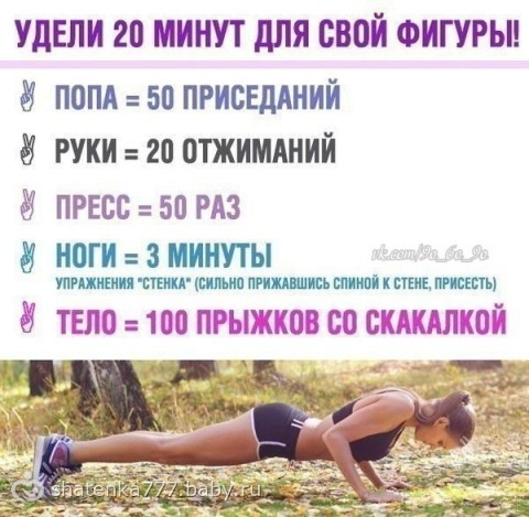 Как сделать тело подтянутым