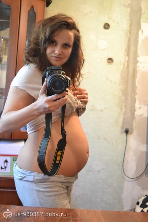 фото девушек с помпой
