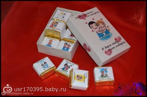 Коробка конфет своими руками love is