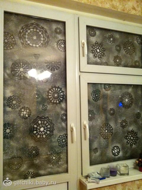 Снег на окнах  как сделать 9