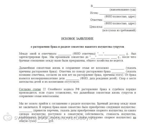 Заявление На Согласия Алиментов