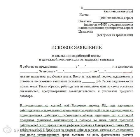 Полномочия и обязанности поверенного по Доверенности на право подписи.