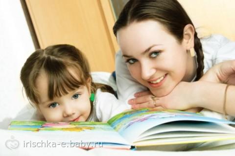 Чтение книг в детстве положительно