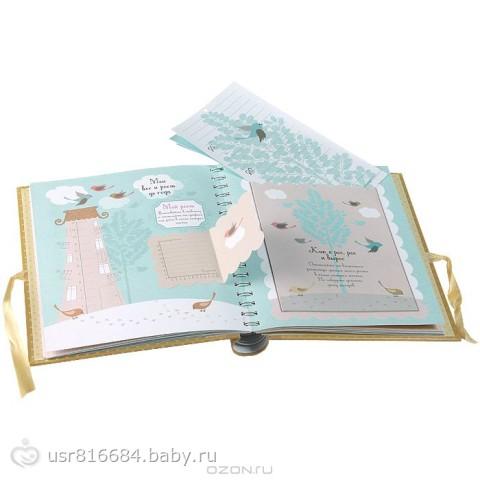 Дневник про новорожденного