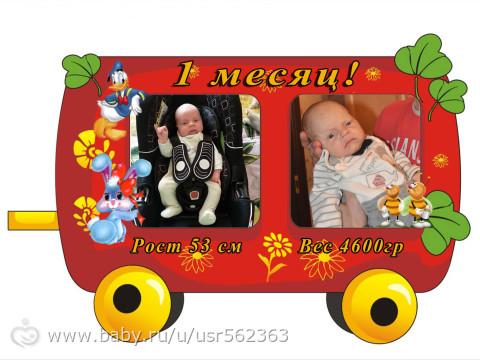 Ромашке 1 годик!! Сценарий+фото! Мноооого букв!!!!)))))))