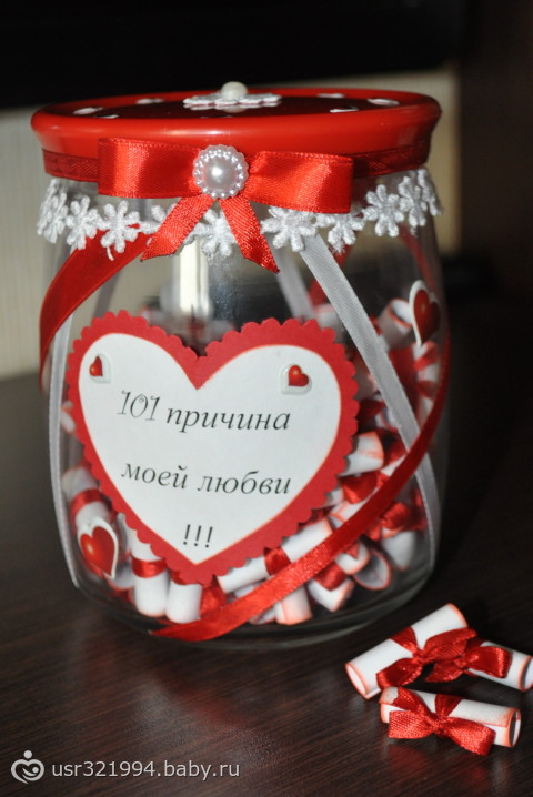 Подарок своими руками на годовщину свадьбы 1 год