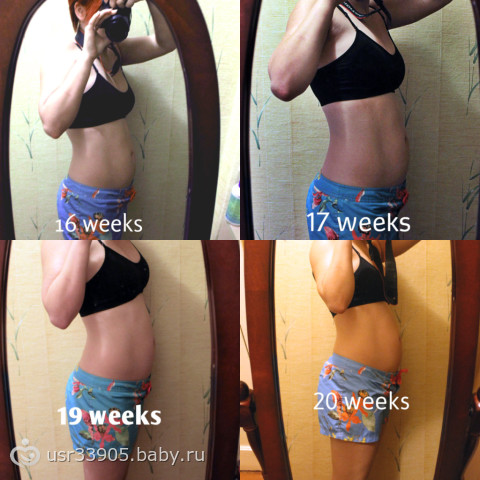 16 неделя беременности ощущения шевеления выделения