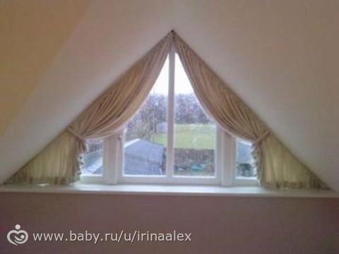 Как сделать треугольное окно фото 887