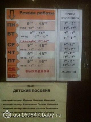 слой собирает номер телефона соц защита прокопьевск хорошо впитывает