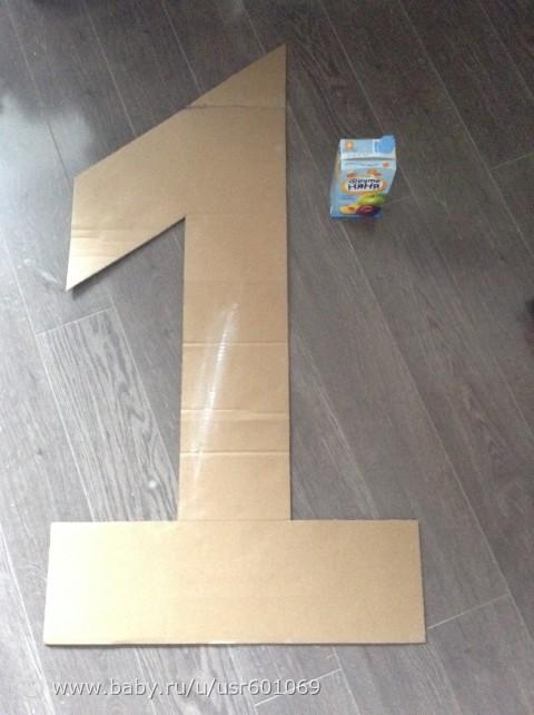 производство гофрированной бумаги и картона 1 класс