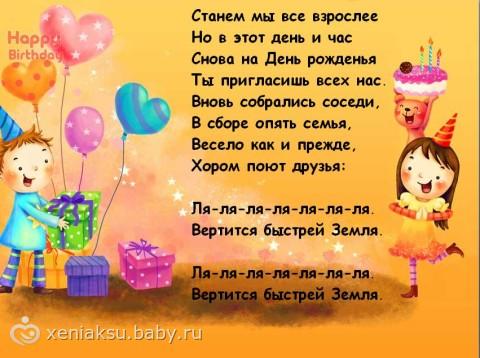 С днем рождения алиса 1 годик открытки, для друзей