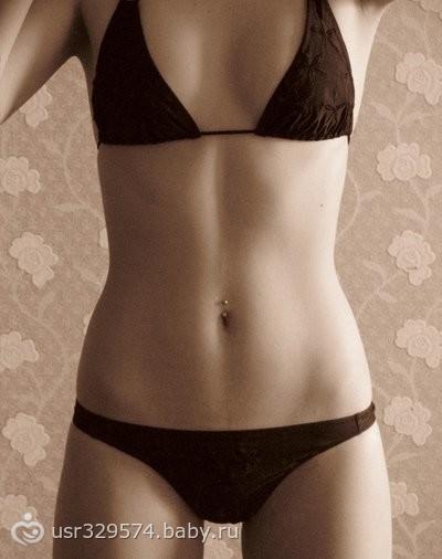 как мне похудеть на 30 кг