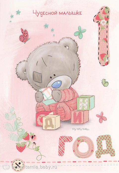 http://cs31.babysfera.ru/4/3/7/7/105052920.241026186.jpeg