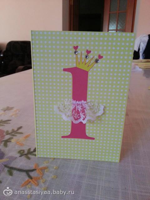 С Днем рождения, 1 годик мальчику: идеи оформления, выбор 31