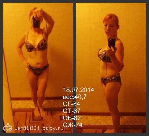 Диеты минус 7 кг за месяц